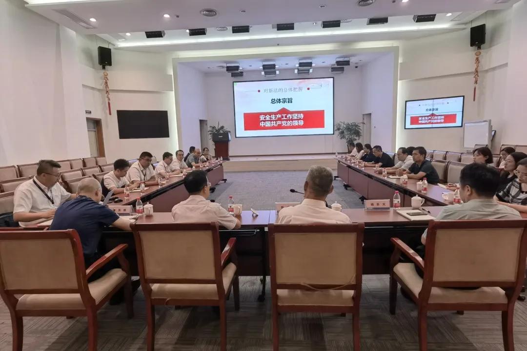 安全生产工作坚持共产党的领导