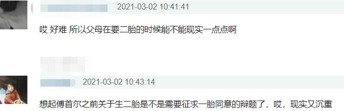 张子枫新作剧情争议大,父母双亡留下幼子,姐姐想卖房把弟弟送人