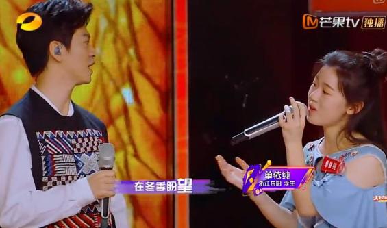 《好声音》18岁单依纯加入李健战队,她会成为第二个邢晗铭吗?