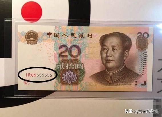 """三张面值""""二十元""""纸币,收藏价值早已""""过万"""",你还乱花吗?"""