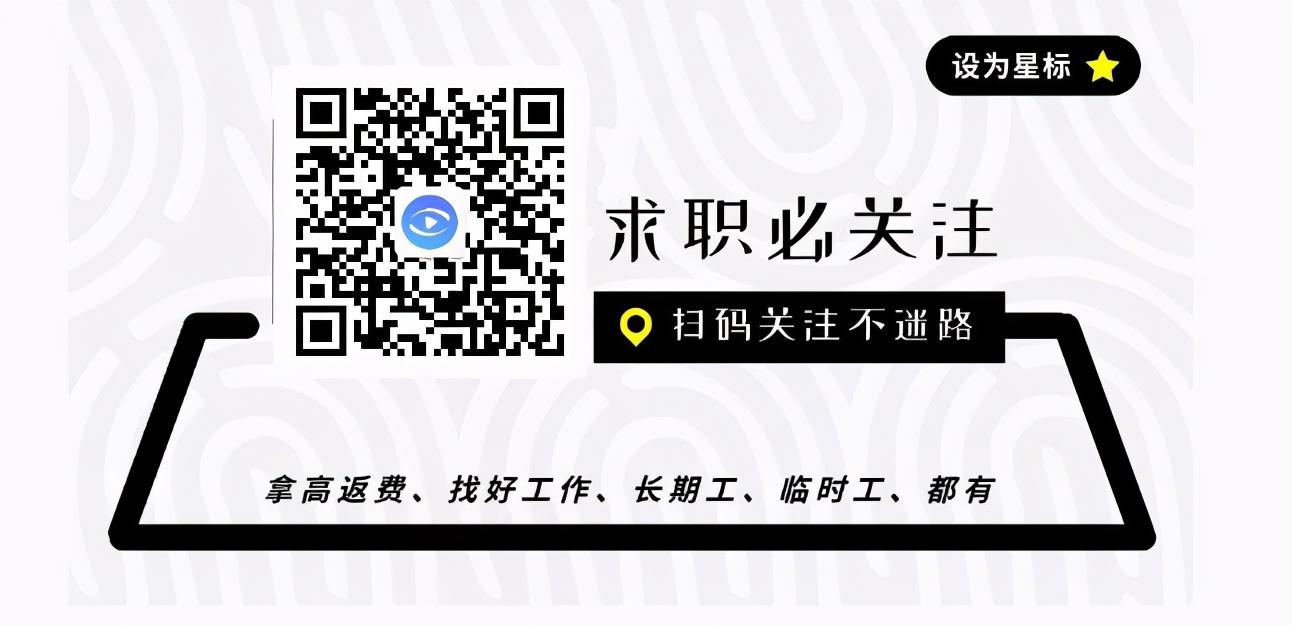 青岛微信便民信息平台,青岛微帮同城在线生活网