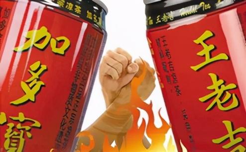 把红罐凉茶做成中国第一品牌,却成为逃犯,陈鸿道与王老吉的渊源