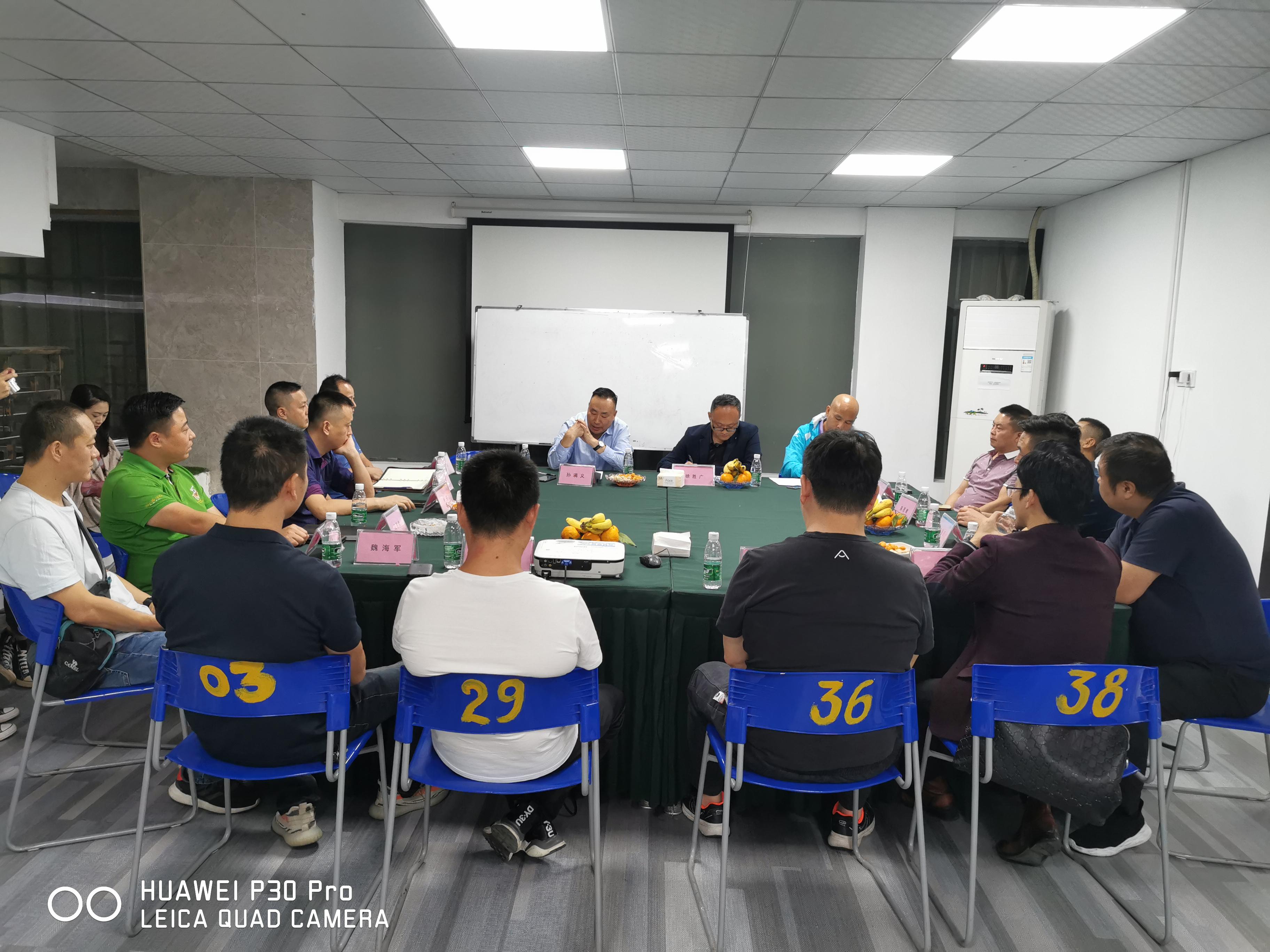 广东省光电照明协会召开广东产融照明工程项目座谈会