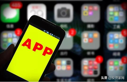 """手机APP上的""""骗局"""",很多消费者已经上当,你半夜被扣钱了吗"""