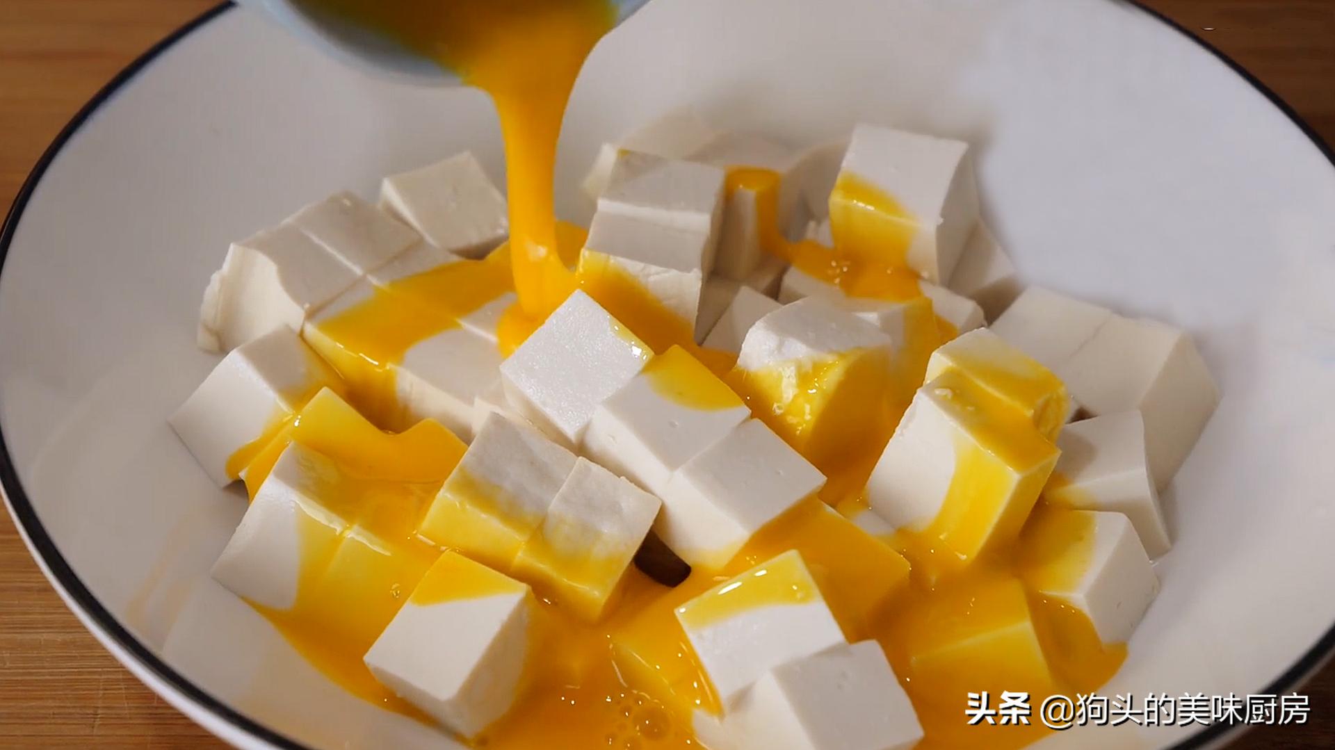 豆腐和它最配,简单易做,味道鲜美,比麻婆豆腐好吃,上桌就光盘 美食做法 第7张