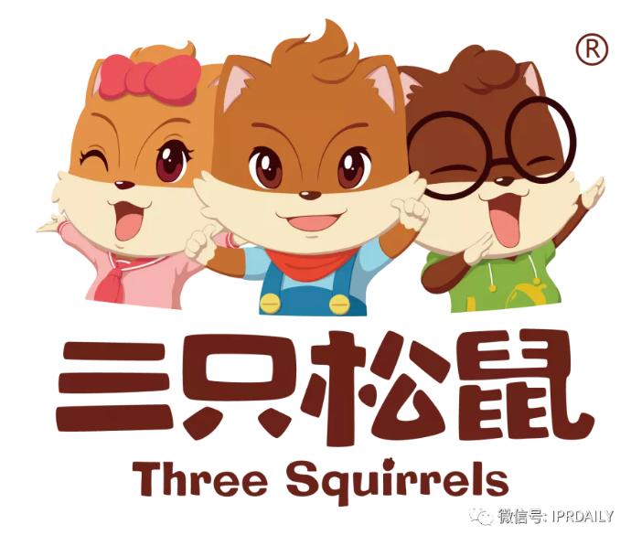 三只松鼠预进军宠物行业,三只松鼠的IP真的是原创吗?