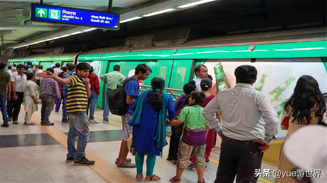 印度首都新德里地铁,让外地人人不禁怀疑,这究竟是不是在印度?