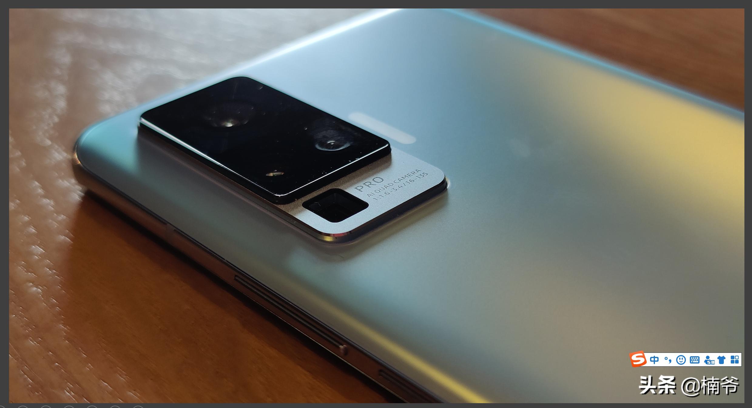 云台防抖当真天下无敌?vivo X50 Pro微云台手机头条数码首发评测
