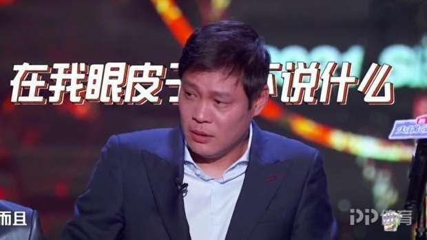 范志毅:若我的吐槽能让中国足球和篮球水平提高 那目的就达到了