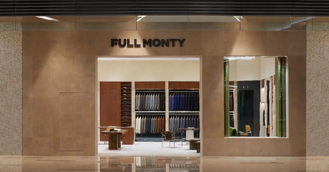 打造舒適、優雅的男裝品牌FULL MONTY