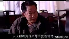 谈私募基金赚钱时天道丁元英为何突然倒闭