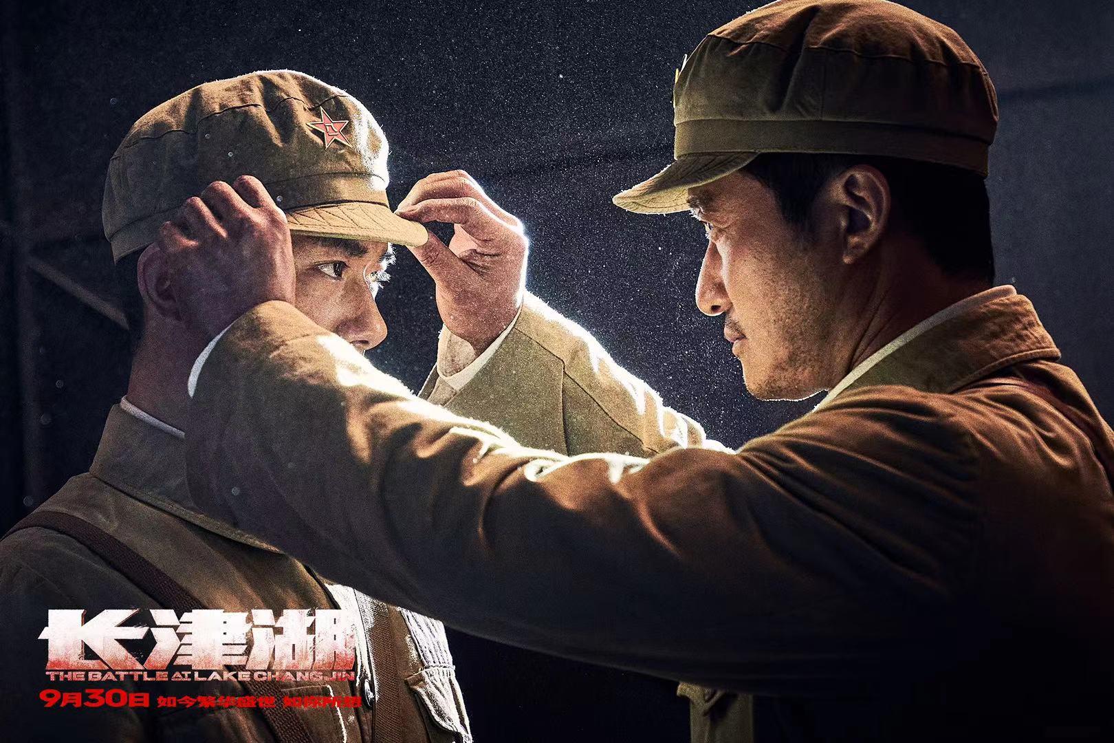 电影《长津湖》重庆点映 是视觉盛宴更是精神洗礼