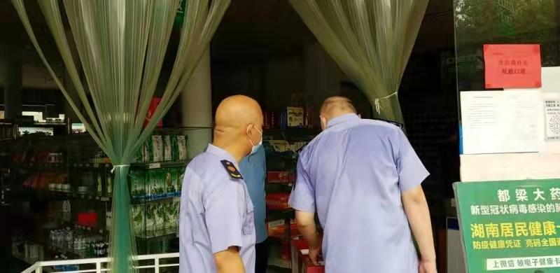 """武冈市市场监管局""""快 、明 、实 、浓"""",推进农村药品安全专项整治"""