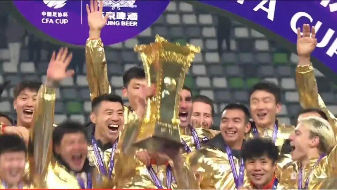 国资委搞足球,会是中超的新趋势吗?