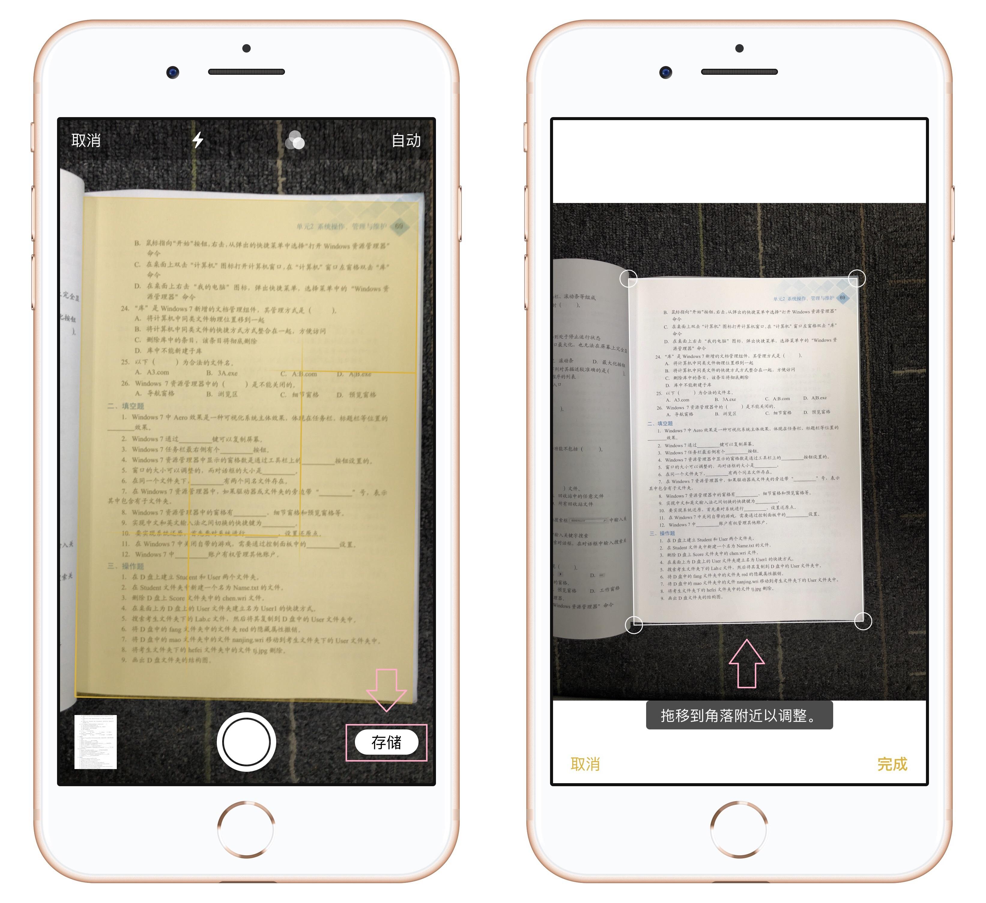 用了5年iPhone,才发现手机隐藏扫描仪!纸质文档1秒电子化