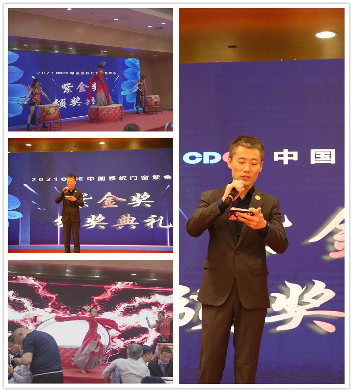 中国门窗行业