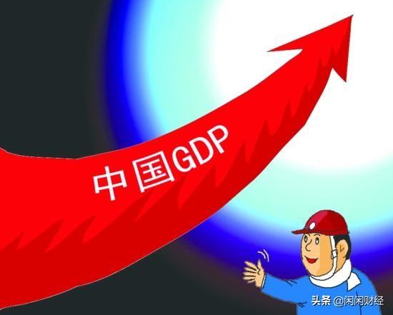 手机增长92.8%,挖掘机增长97.2%,GDP超过10%。
