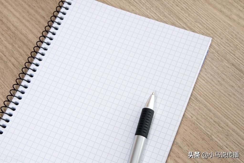 小红书笔记上首页技巧:如何做好小红书笔记推广