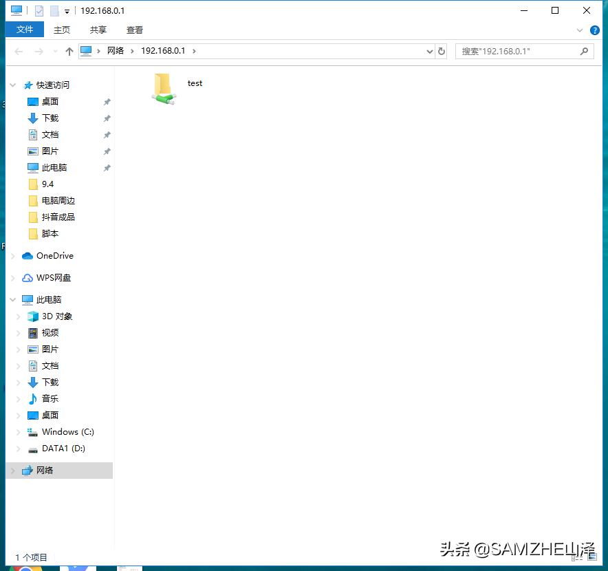 一根网线连接两台电脑