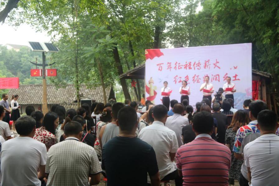 """蓬溪开展""""百年征程传薪火 红色经典润乡土""""活动"""