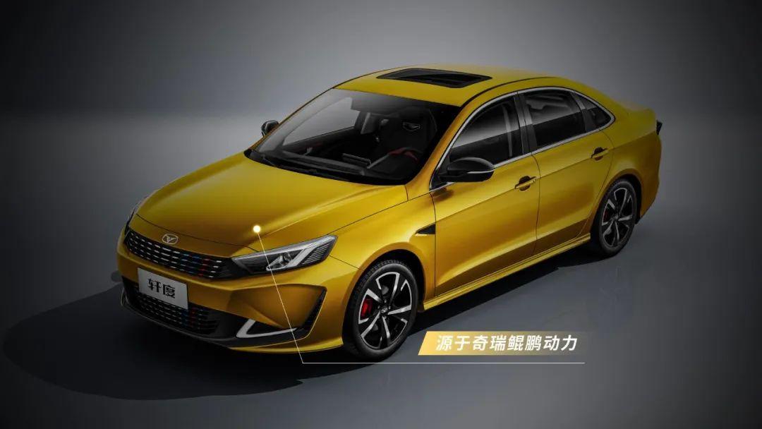 「汽车V报」吉利帝豪L官图发布;凯翼轩度开启预售-20210917-VDGER