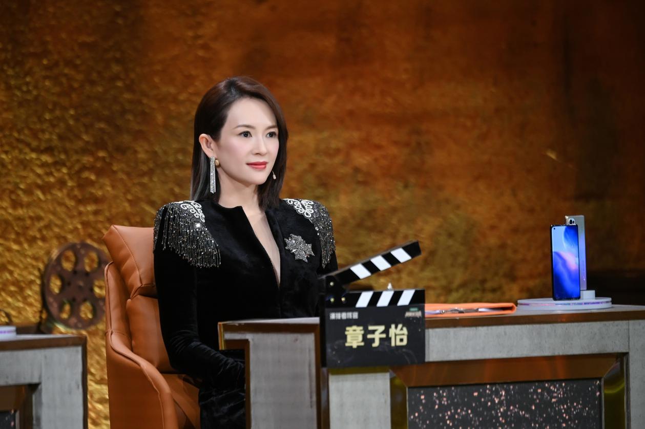 电银付小盟主(dianyinzhifu.com): 章子怡犀利点评有些演员没有敬畏心,这不该是演出行业的样子 恰同学少年 第2张
