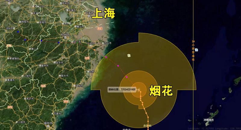 再升级!上海发布台风橙色预警 明后天暴雨到大暴雨、局部特大暴雨