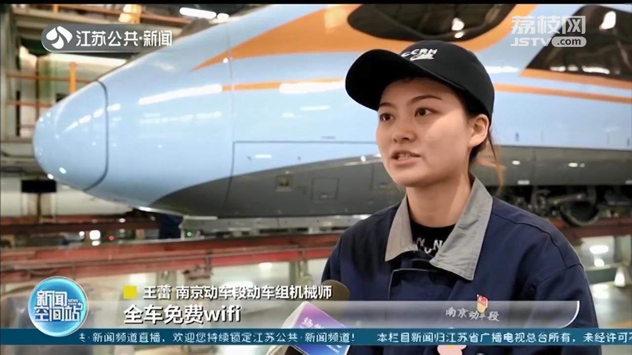 """探访""""复兴号""""新车型:""""蓝暖男""""即将亮相连淮扬镇铁路"""
