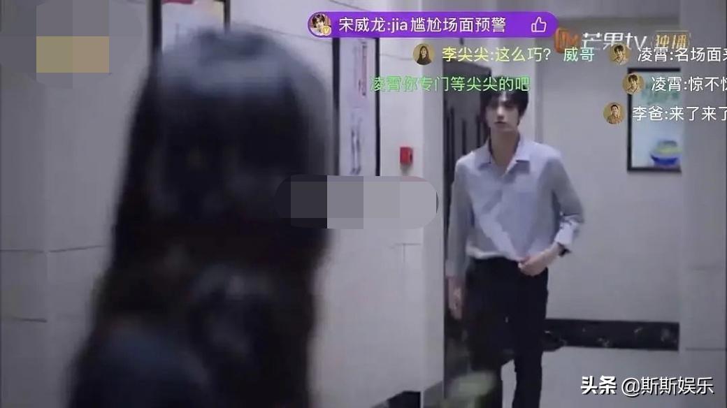 """情史丰富?21岁的宋威龙被网友称为""""恋爱脑"""",只为防爆自己"""
