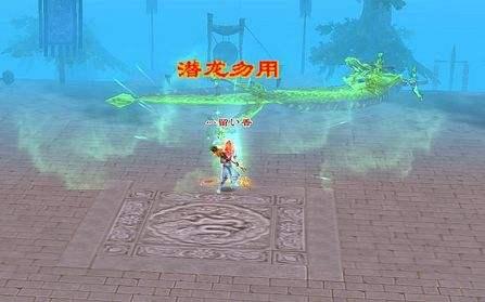 天龙八部开启转门派玩法之后哪个门派最厉害?网友:必须是天龙