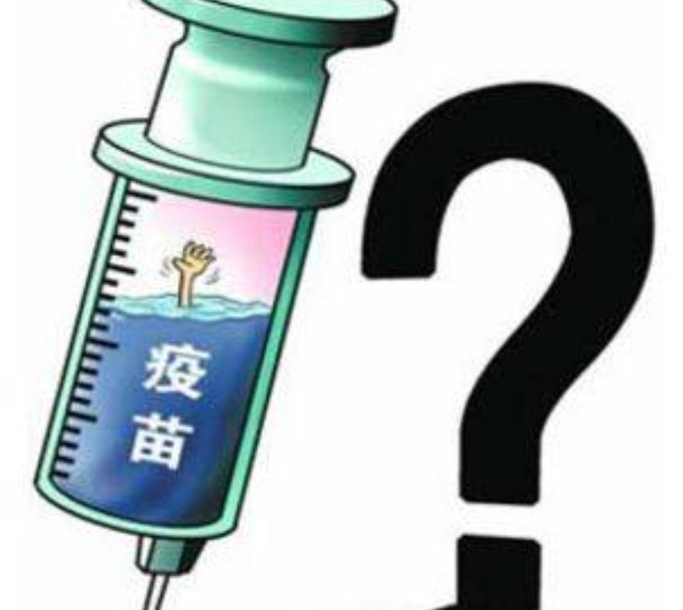 南京确诊病例中绝大部分打过疫苗,为什么还会被感染?疫苗没用吗