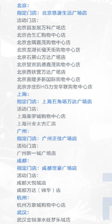 《偶像梦幻祭2》x I Do珠宝联动情报大公开 业内 第7张