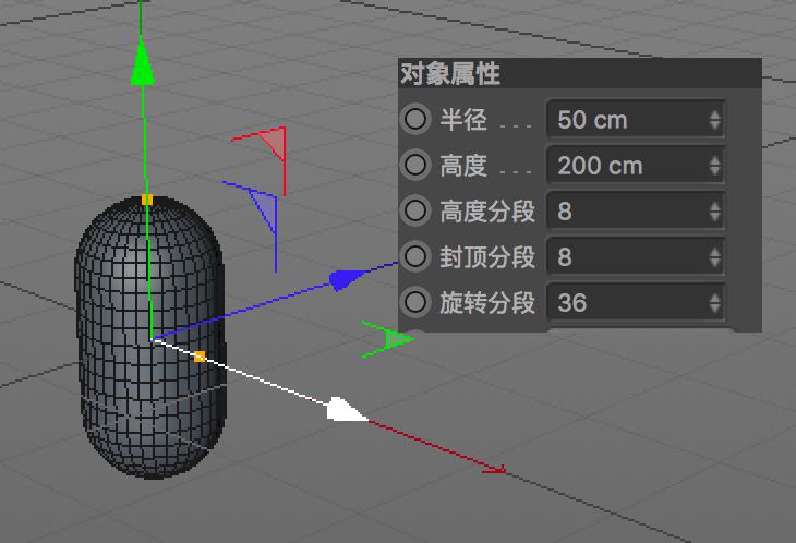 C4D对象工具组怎么运用建模(4)