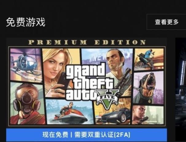 《GTA5》免费后各路玩家的反应,Steam评论区被刷崩溃