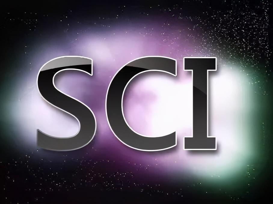 如何撰写SCI论文?怎么投稿SCI论文?