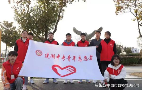新年新气象 洁美吾校园——江苏建湖中专志愿者在行动