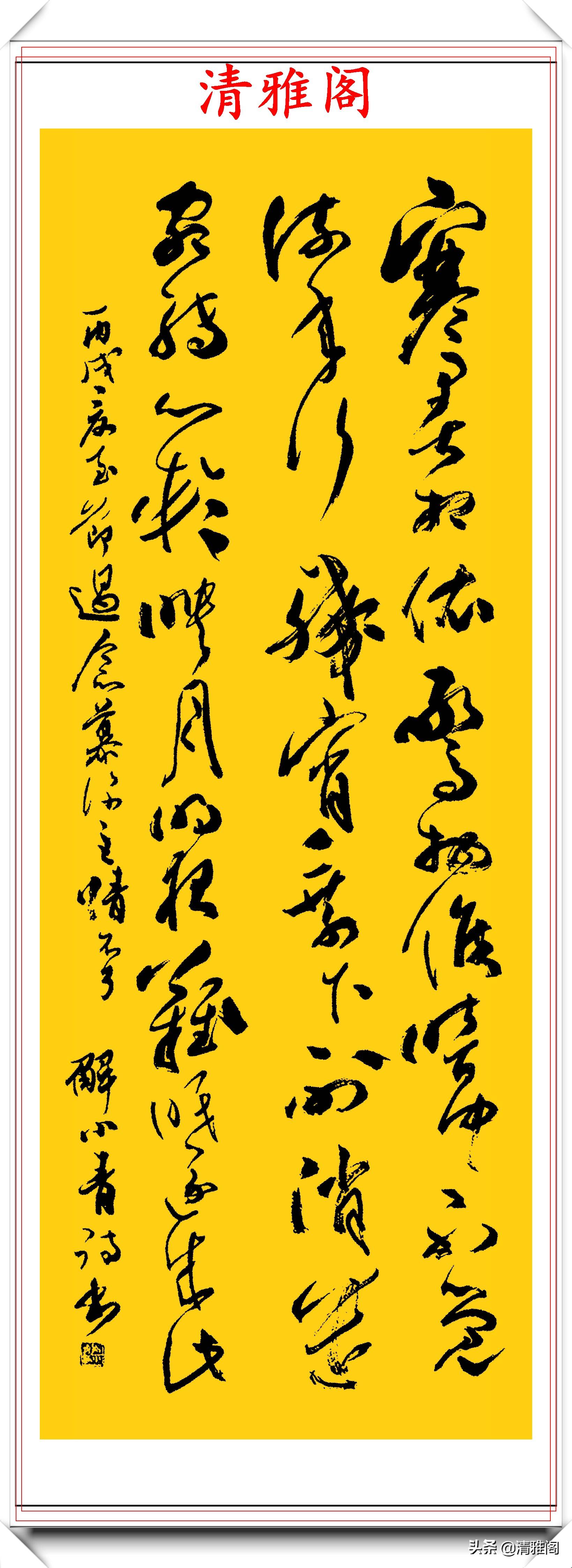 女书法博士解小青,精美书法作品欣赏,笔致轻盈取法钟王,好书法