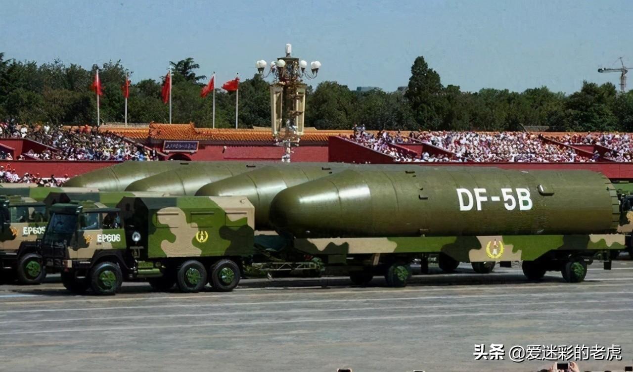 美国:中国也应该加入核裁军行列 中国:按照体量我应该增加数量