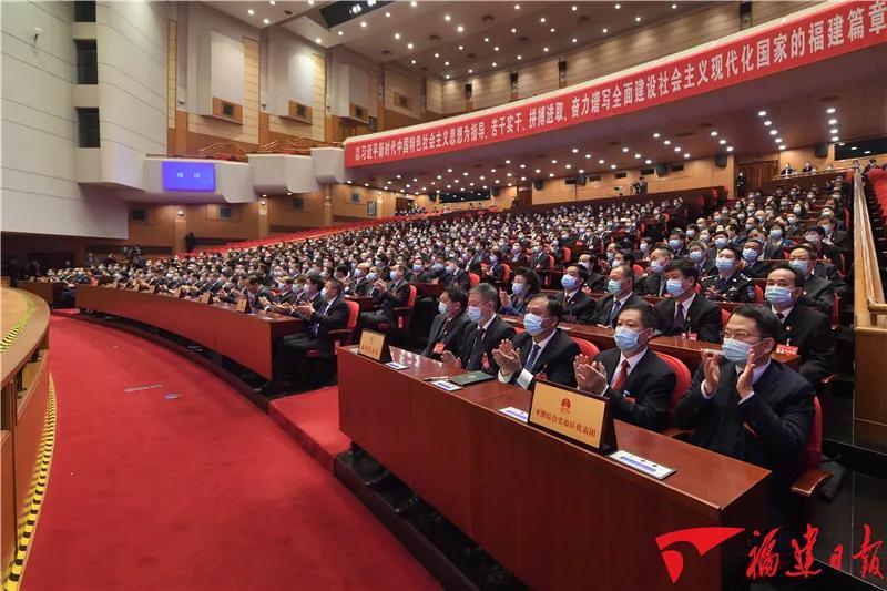 团结奋斗 勇往直前!福建省十三届人大五次会议闭幕