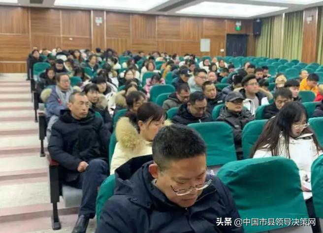 江苏建湖中专召开师德师风建设专项会议