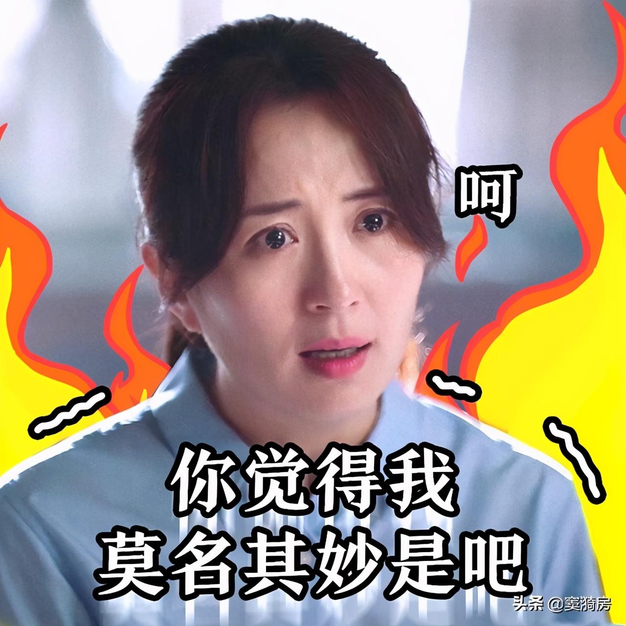 黑色灯塔:恶魔母亲刷新认知,比陈婷有过之无不及,气的人发抖