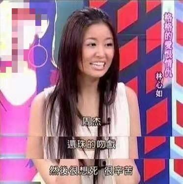 叶璇爆料某一线男星有口臭,口气大到无法忍受,被疑指向明显?