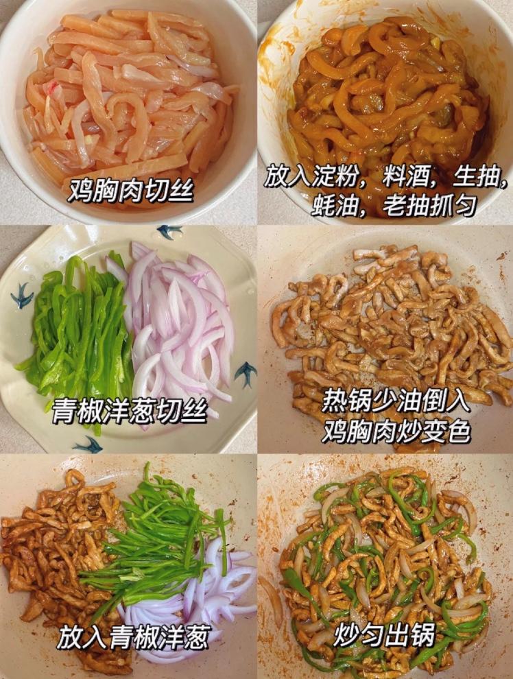 300道家常菜不重样,自从学会了,每天三菜一汤,晚餐不用愁了