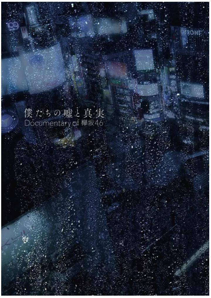 逆风前行的日本四大动画公司