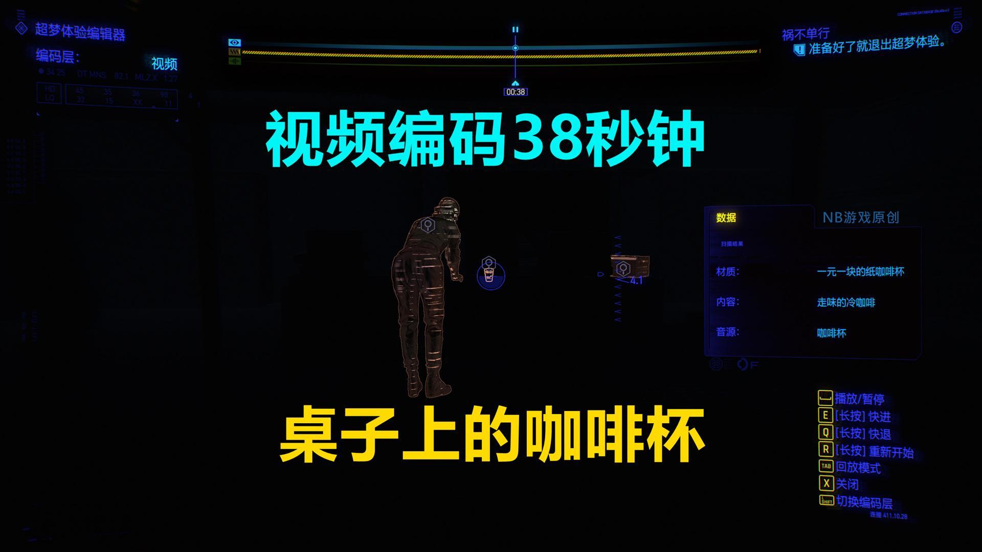 赛博朋克2077祸不单行,分析超梦体验,弄清楚它是在哪录制的