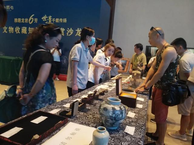 文物收藏知识与鉴赏沙龙活动提供展品藏家表彰