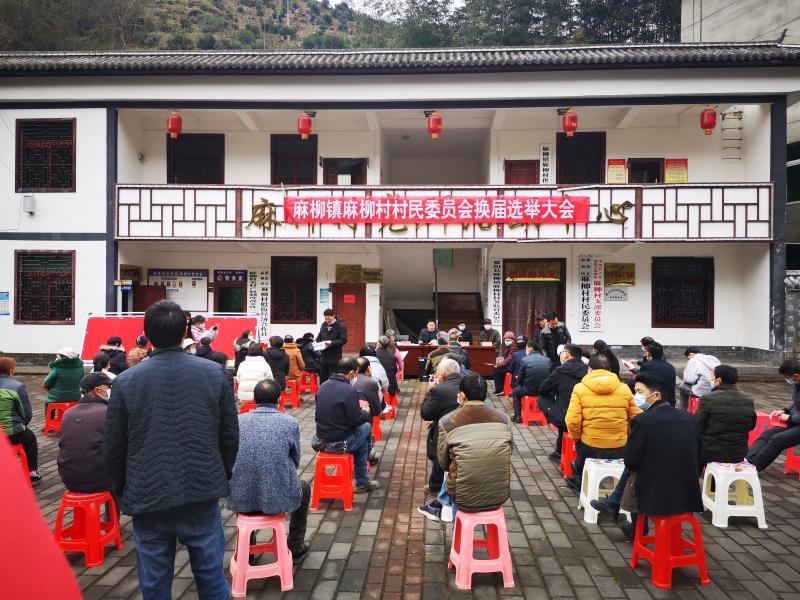 """紫阳县:197个村(社区)配强好班子选好""""当家人"""""""