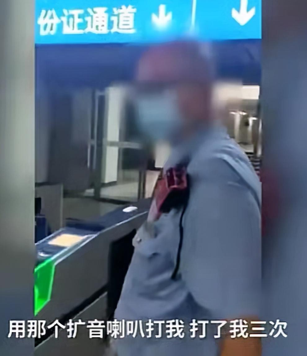男子询问退票遭工作人员敲击头部,别高看了自己,也别低看了别人