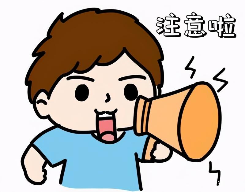 """""""理财老师""""手把手教你炒港股赚钱?男子被骗380余万!"""