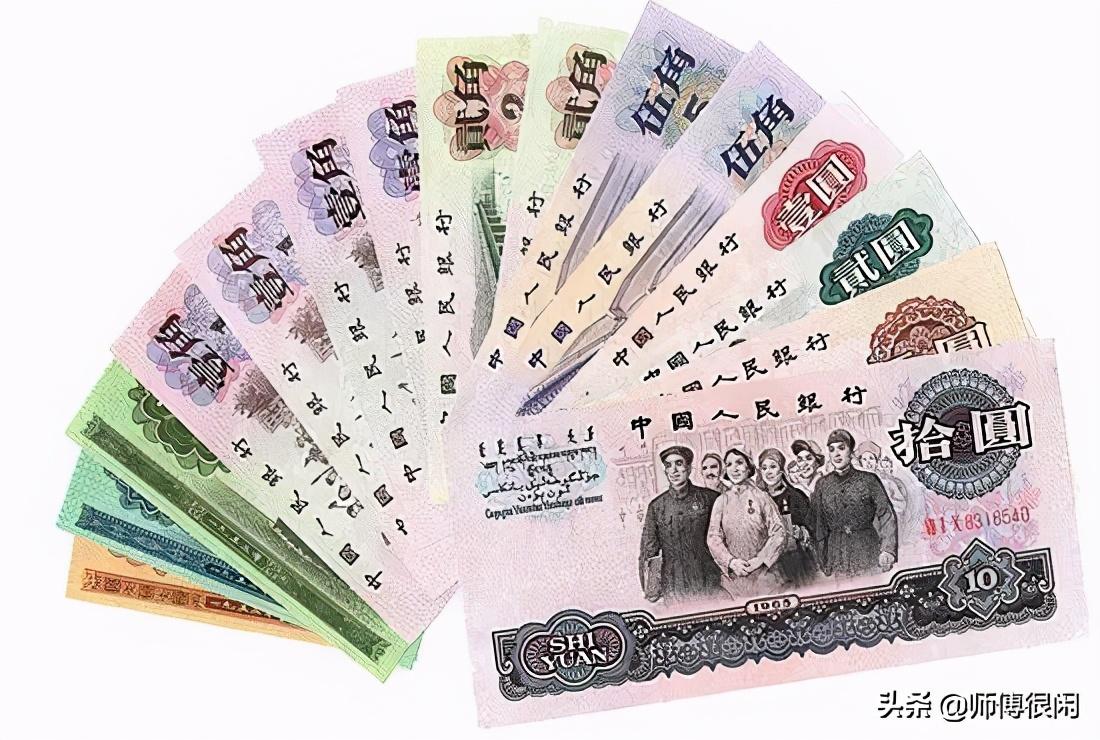三版币最新行情全面上涨